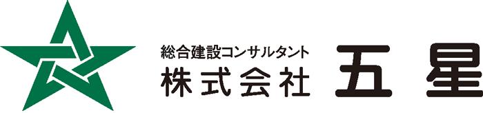 株式会社五星採用サイト